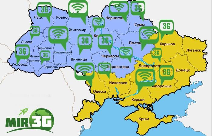 3G в Украине - качественный Интернет от компании Mir3G