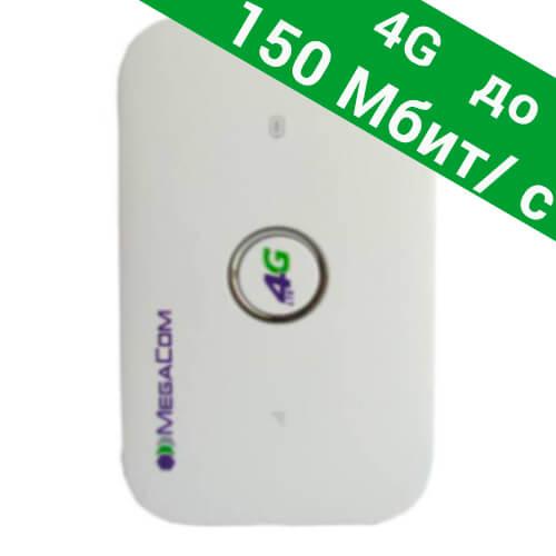 Мощный и стильный 4G WiFi роутер Huawei E5573