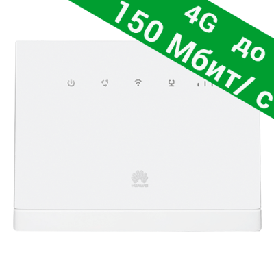 4G / 3G Wi-Fi роутер Huawei B315s-22 (радиус действия WiFi до 50 метров)