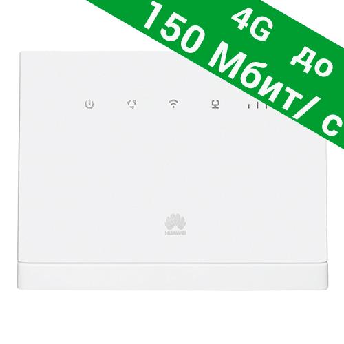 Мощный стационарный 4G / 3G WiFi роутер Huawei B315s-22