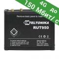 Промышленный пыле/влаго защищенный 4G / 3G роутер Teltonika RUT950 ( до 150 Мбит/с)