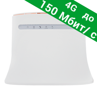 4G / 3G Wi-Fi роутер ZTE 283U (2 разъема для внешней антенны)