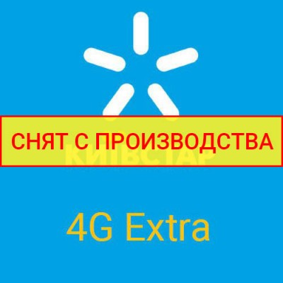 Киевстар 4G Extra
