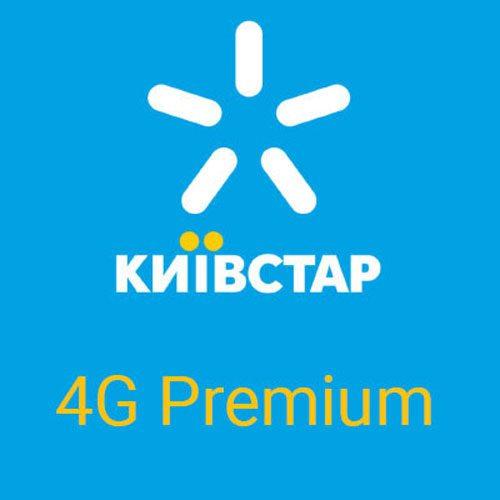 Тариф Киевстар 4G Premium