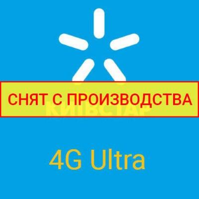 Киевстар 4G Ultra
