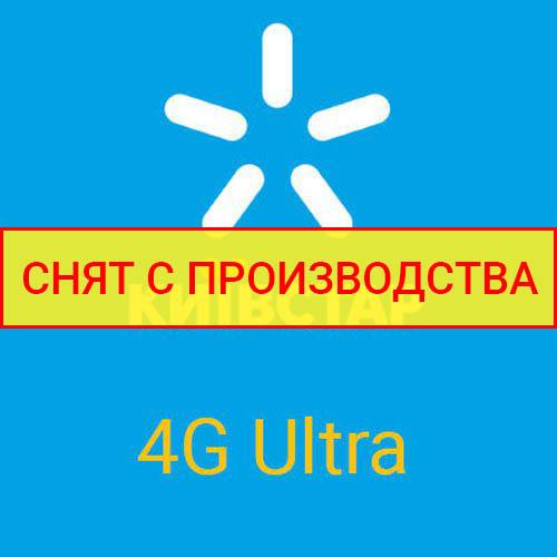 Тариф Киевстар 4G Ultra