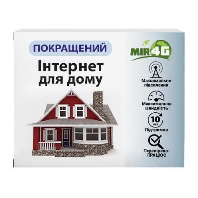 """Інтернет для будинку й офісу """"Покращений"""" (проста установка, посилений прийом, до 150 мбіт/с) 4G / 3G / LTE"""