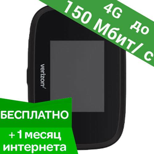 3G Wi-Fi роутер Novatel 7730L