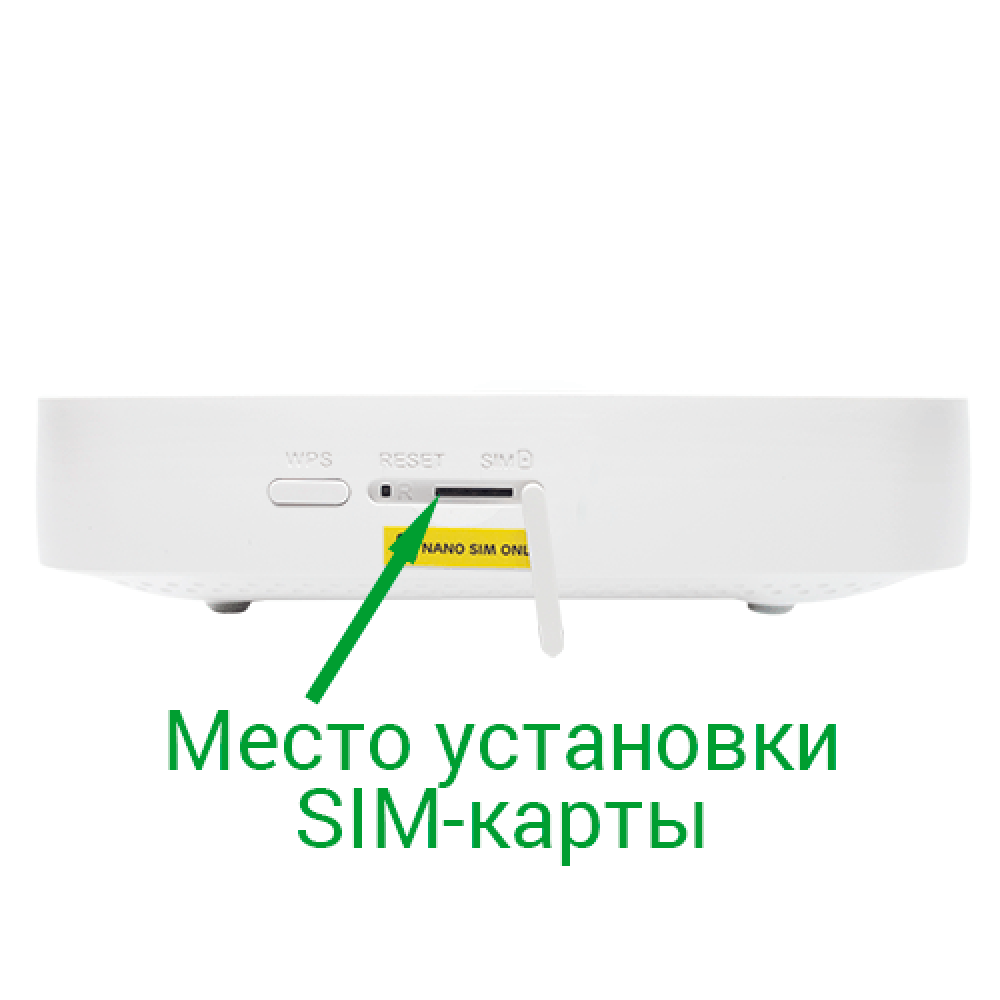 4G стационарный роутер Alcatel HH70VB (мощный процессор, для зон со слабым сигналом)