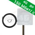 """4G / 3G панельная антенна """"Сарма"""" 19 дБи (с кабелем 10 метров и переходником)"""