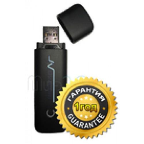 Novacom GNS-3,5G Restyle