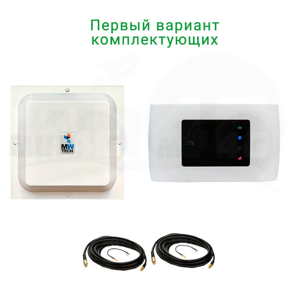 """Готовый к работе 4G комплект Интернет """"Домашний WiFi""""  (мощный портативный роутер с Wi-Fi с антенной, 2 мотка кабеля, переходники) 4G / 3G / LTE"""