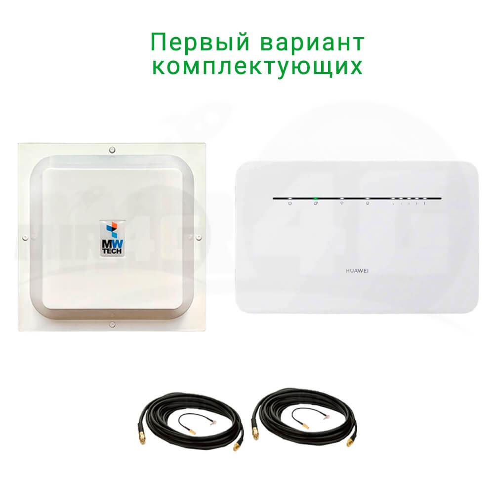 """4G комплект """"Двойная скорость"""" (роутер Huawei B535 и антенна панельная или направленная) 4G / 3G / LTE"""