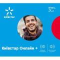 """Стартовый пакет  """"Киевстар Онлайн+"""""""