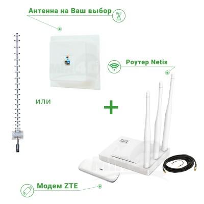 """Готовый к работе комплект """"Базовый Lite"""" (роутер Netis + модем ZTE + антенна + кабель и переходник)"""