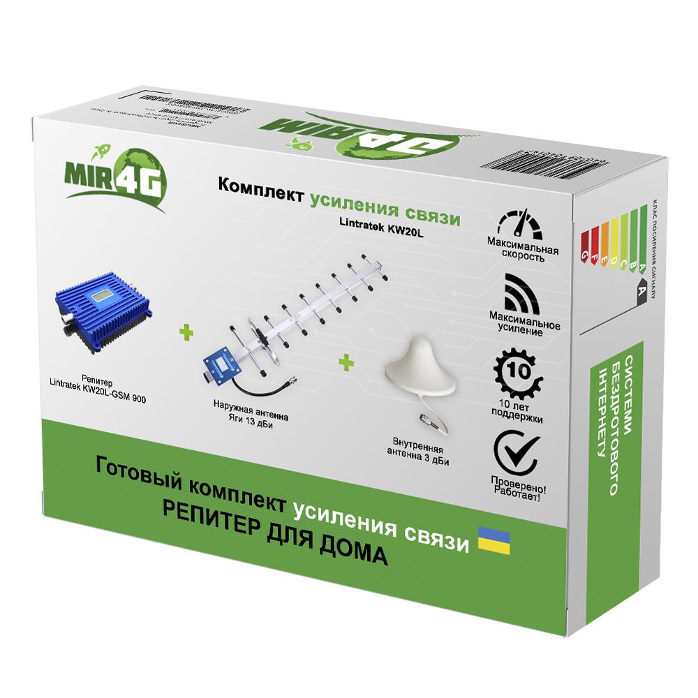 Комплект для усиления GSM сигнала, репитер Lintratek KW20L (с 2 мощными антеннами, усиливает сеть всех GSM операторов)