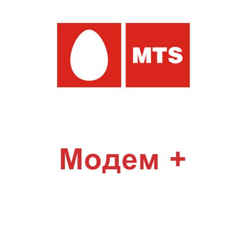 "Тариф ""Модем+"""