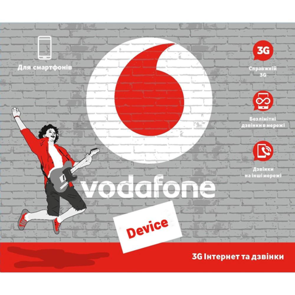 Тарифный план Vodafone Device S