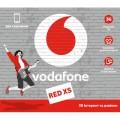 "Стартовый пакет ""Vodafone Red XS"""