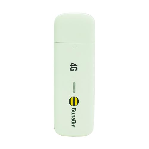 4G USB модем ZTE MF823D (высокоскоростной модем, с поддержкой 4G)