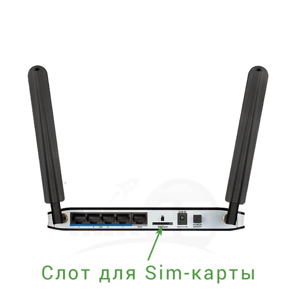 Стационарный роутер D-Link 921 (слот под Sim-карту, до 16 подключений по Wi-fi)