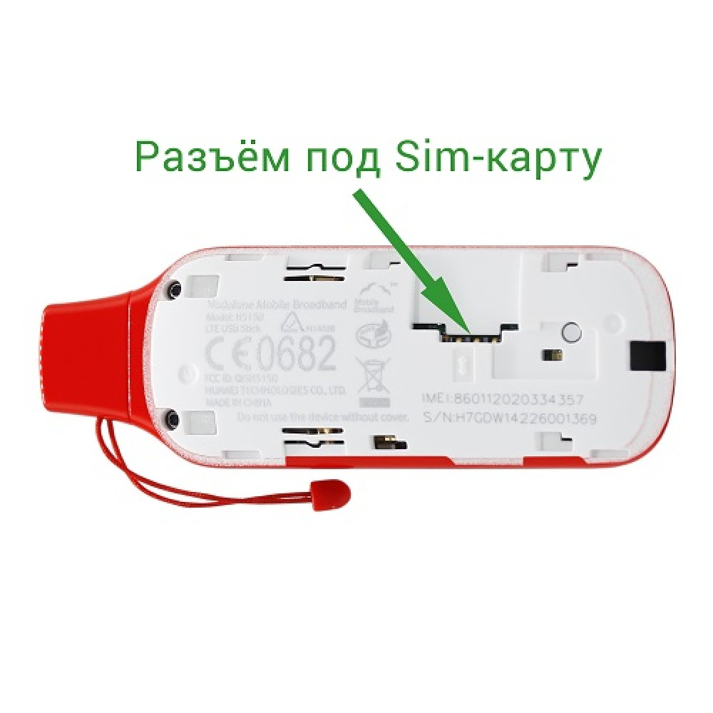 4G / 3G USB модем Huawei K5150 (с двумя выходами под антенну)