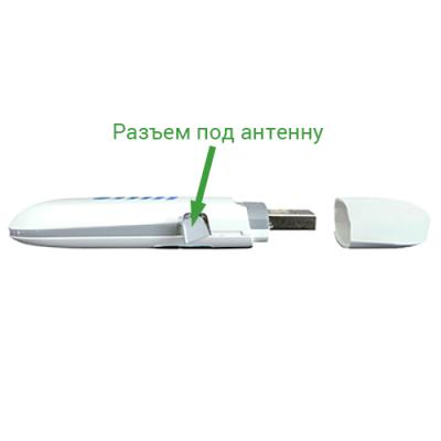 3G USB модем Huawei E3131 (надежный разъем под антенну)