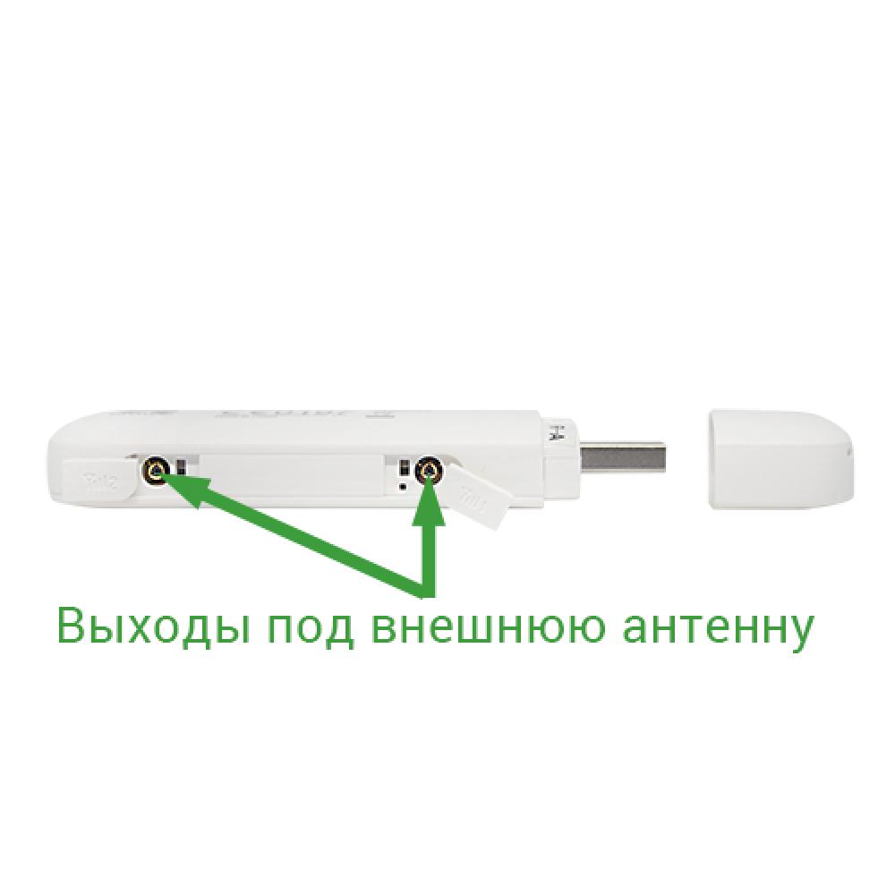 3G / 4G  WiFi модем Huawei - E8372 с разъемами для усиливающих антенн (подходит для зон с плохой связью)