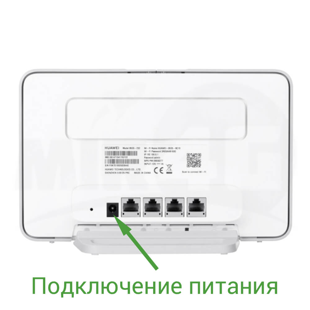 Мощный стационарный 4G роутер со встроенной антенной Huawei B535 (суммируется скорость Интернета от нескольких базовых станций)