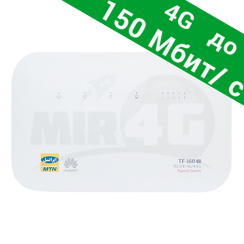 4G стационарный Wi-Fi роутер Huawei B612 (самый мощный процессор, до 300 Мбит/с)