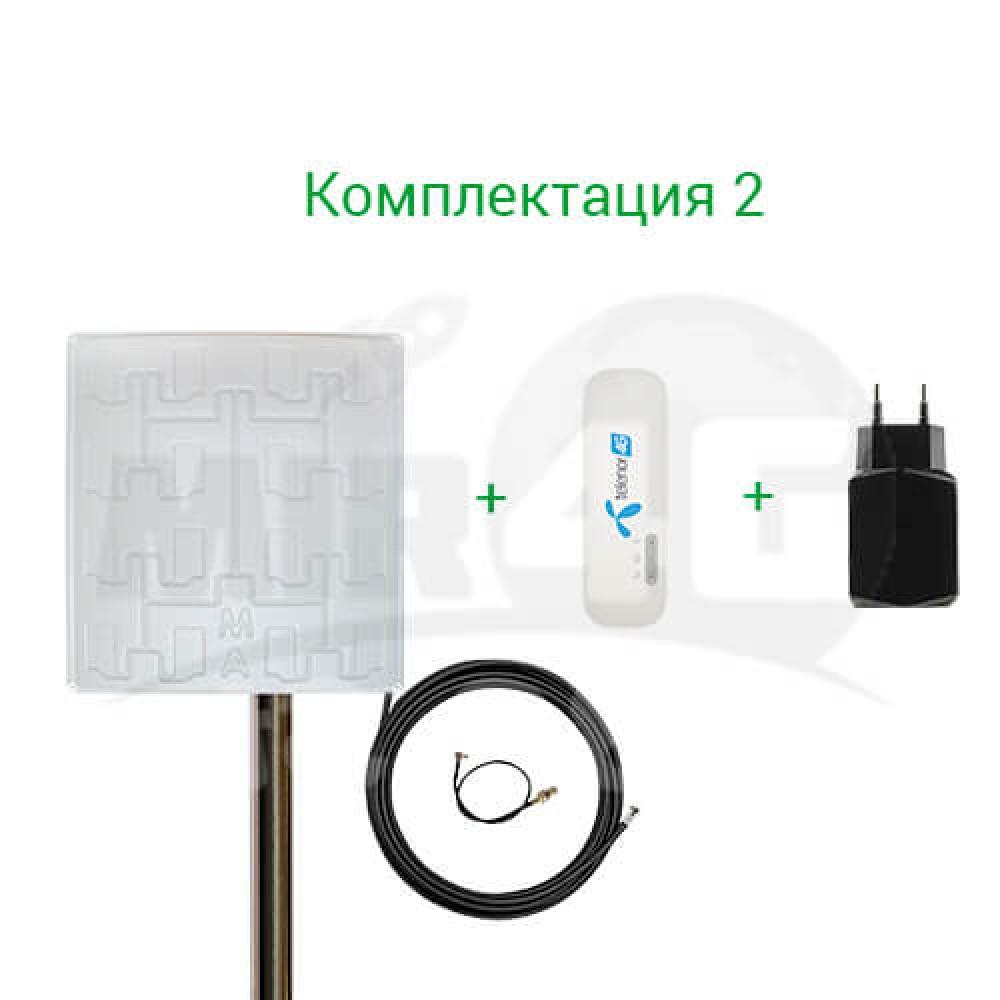 Универсальный комплект для 4G 3G Интернета: USB-модем c Wi-Fi + антенна + адаптер питания (подключение до 10 устройств по Wi-Fi)