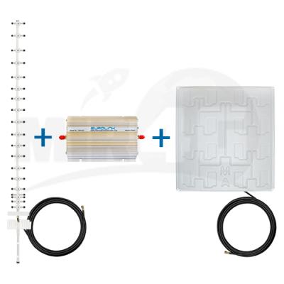 Комплект для усиления 3G 2G Интернета и сигнала голосовой связи (репитер + 2 антенны)