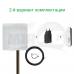 Универсальный комплект для 3G Интернета: USB-модем c Wi-Fi + антенна + адаптер питания