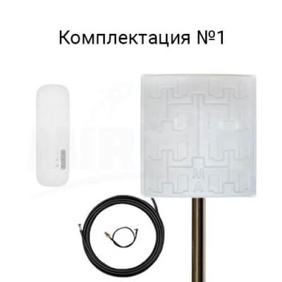 """Интернет для дома и офиса """"Базовый"""" (простая установка, мощный прием, до 50 мбит)"""