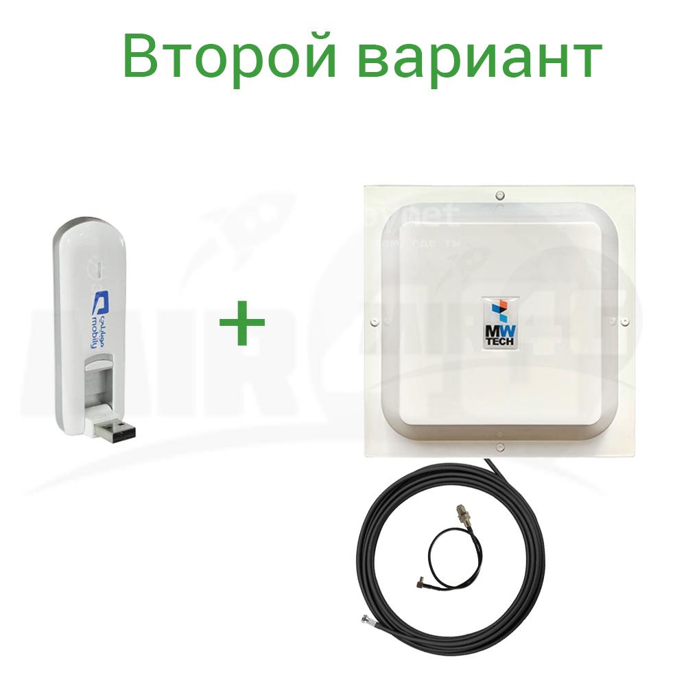 Комплект для Интернета Домашний+ : модем Huawei E3276 c мощной антенной (высокая скорость, простая установка)