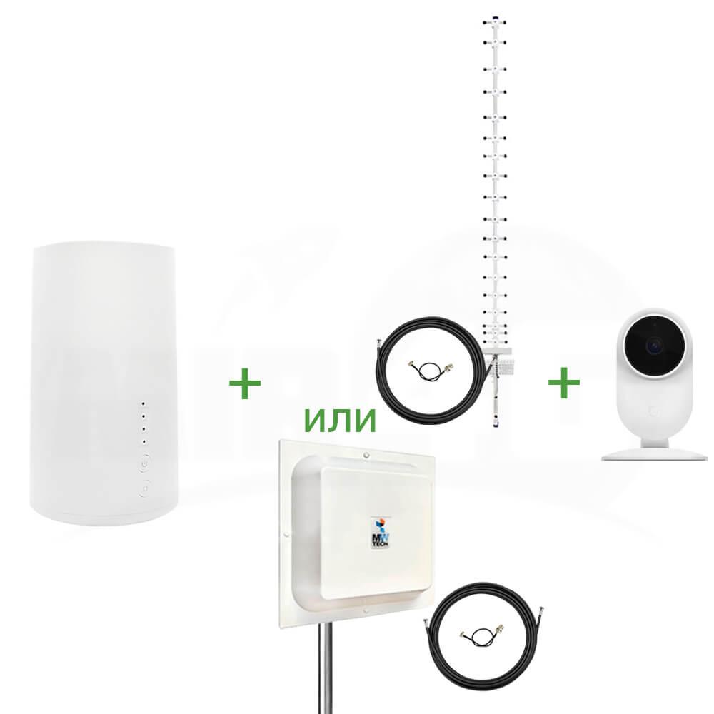 Готовый к работе комплект Интернета Максимум + IP-камера (надежное видеонаблюдение в помещении) 4G / 3G / LTE