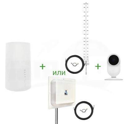 """Готовый к работе комплект Интернета """"Максимум + IP-камера"""" (надежное видеонаблюдение в помещении)"""