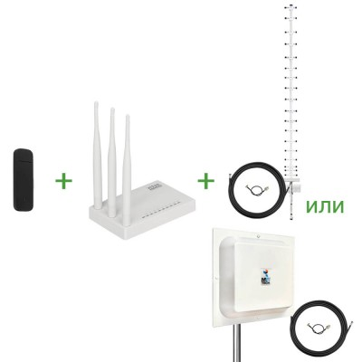 """Готовый к работе 4G комплект для Интернета """"Базовый+"""" (модем + роутер + антенна + 10 м кабеля и переходник)"""