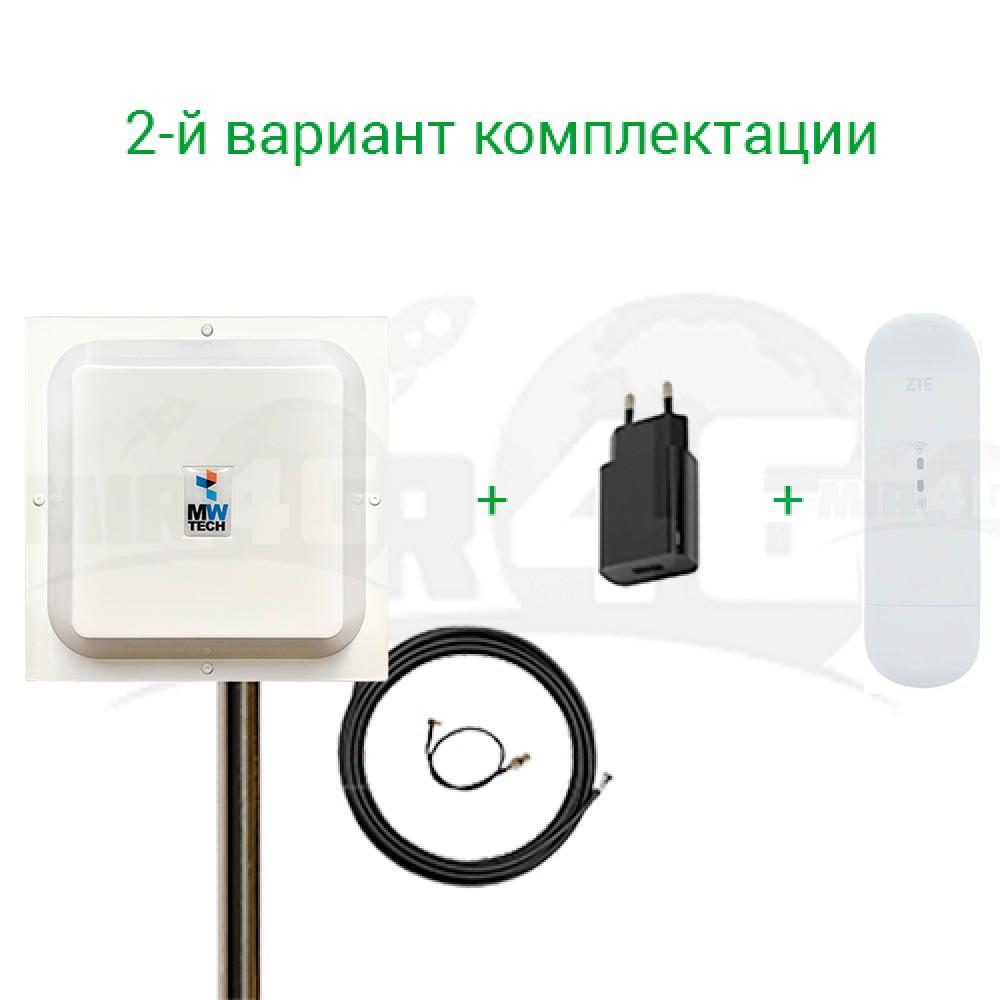 Комплект интернета Домашний Turbo с мощной антенной и безлимитным тарифом:  ZTE MF79 c Wi-Fi + мощная антенна + адаптер питания  4G / 3G / LTE