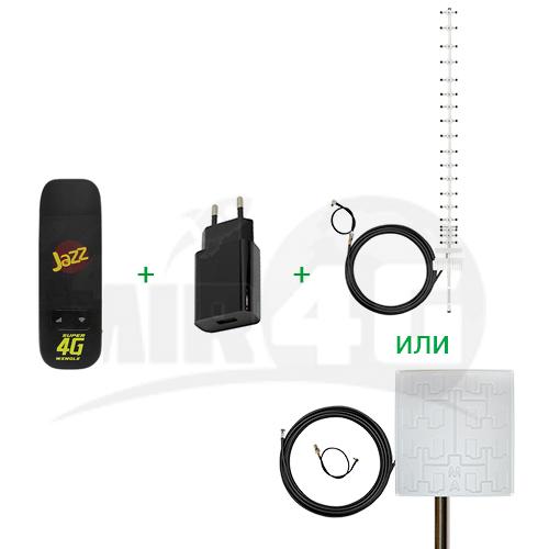 Готовый комплект интернета для дома с мощной антенной и безлимитным тарифом:  ZTE W02 c Wi-Fi + мощная антенна + адаптер питания