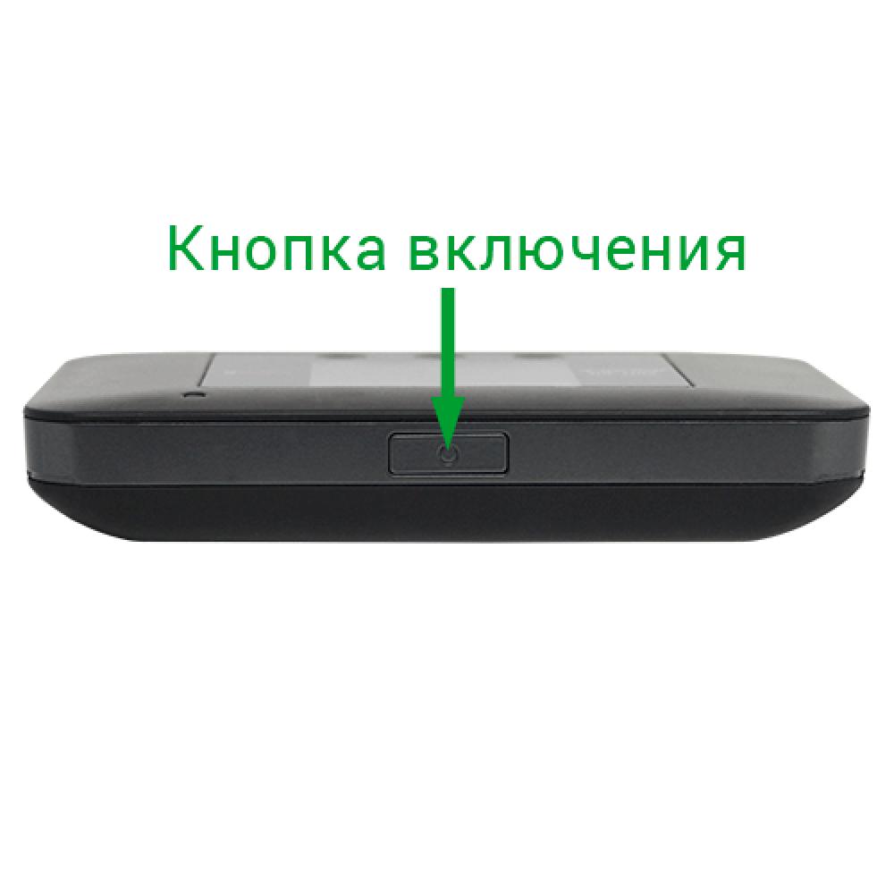 4G / 3G Wi-Fi роутер Sierra Netgear AC791L (мультистандартный, Power Bank)