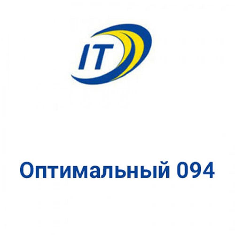 Тарифный план Интертелеком Оптимальный 094