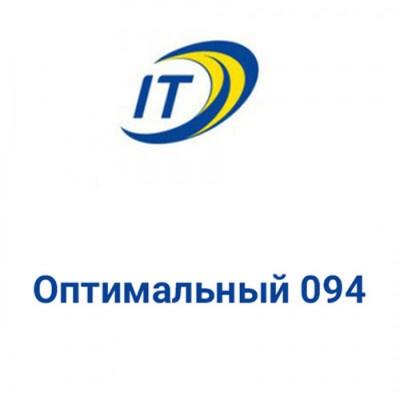 """Тариф Интертелеком """"Оптимальный 094"""""""