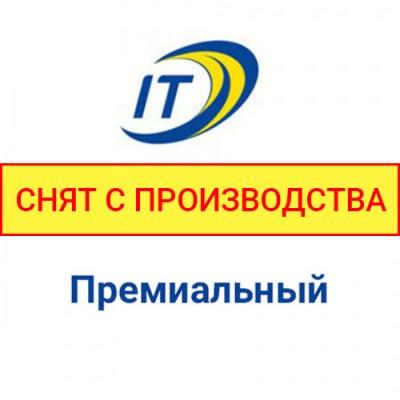 """Тариф Интертелеком """"Премиальный"""""""