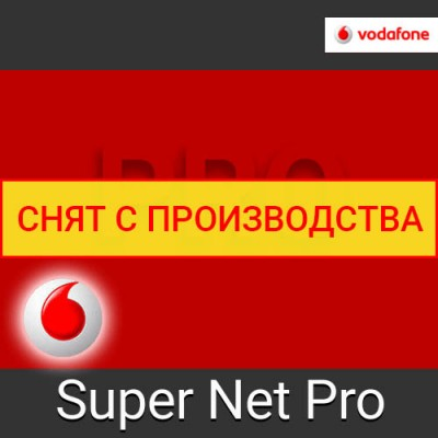 Vodafone Super Net Pro