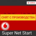 Vodafone Super Net Start