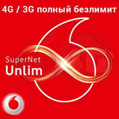 Vodafone Super Net Unlim
