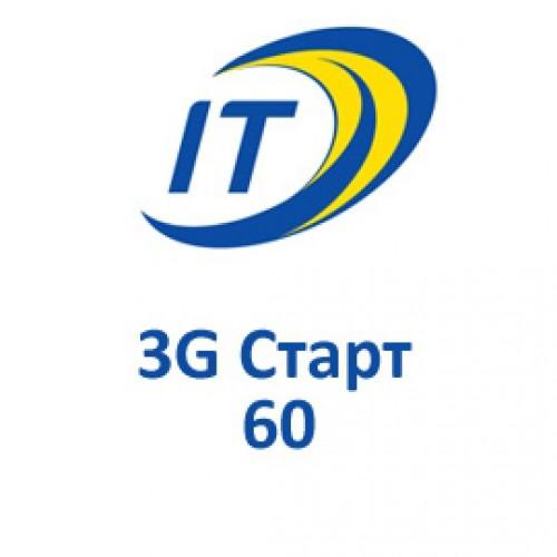 Тарифный план 3G Старт 60