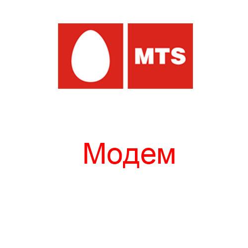"Тариф ""Модем"""