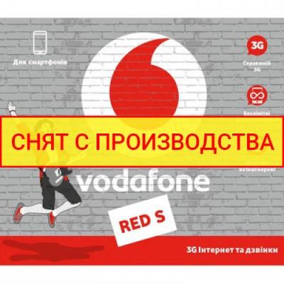 """Стартовый пакет """"Vodafone Red S"""""""